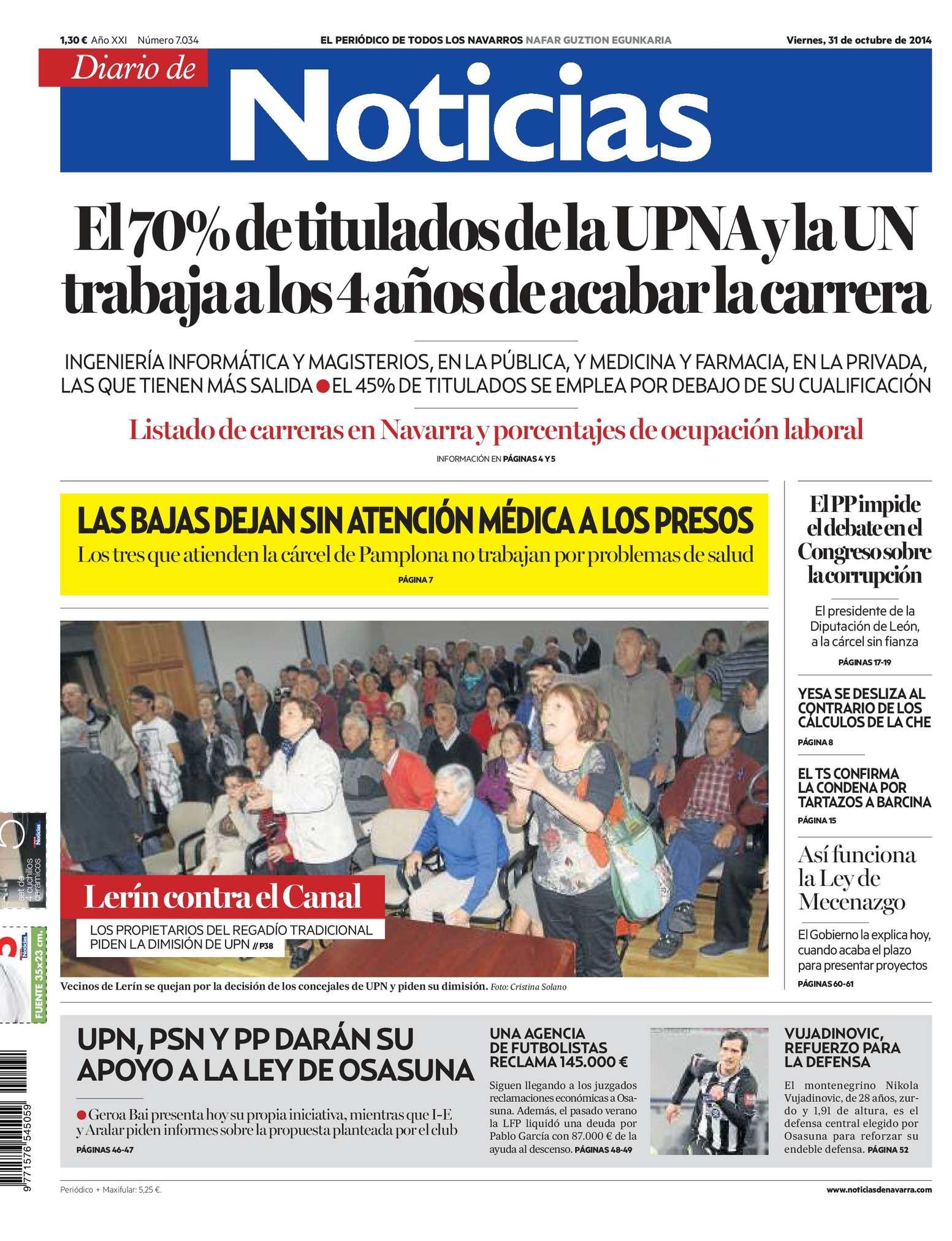 Ikea Sabadell bienvenida